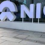 Nio Headquarters