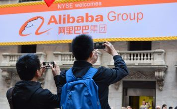Alibaba IPO in New York