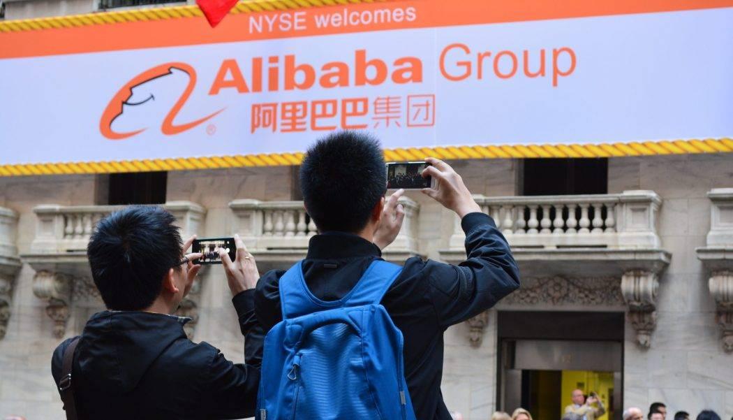 Alibaba-Aktie